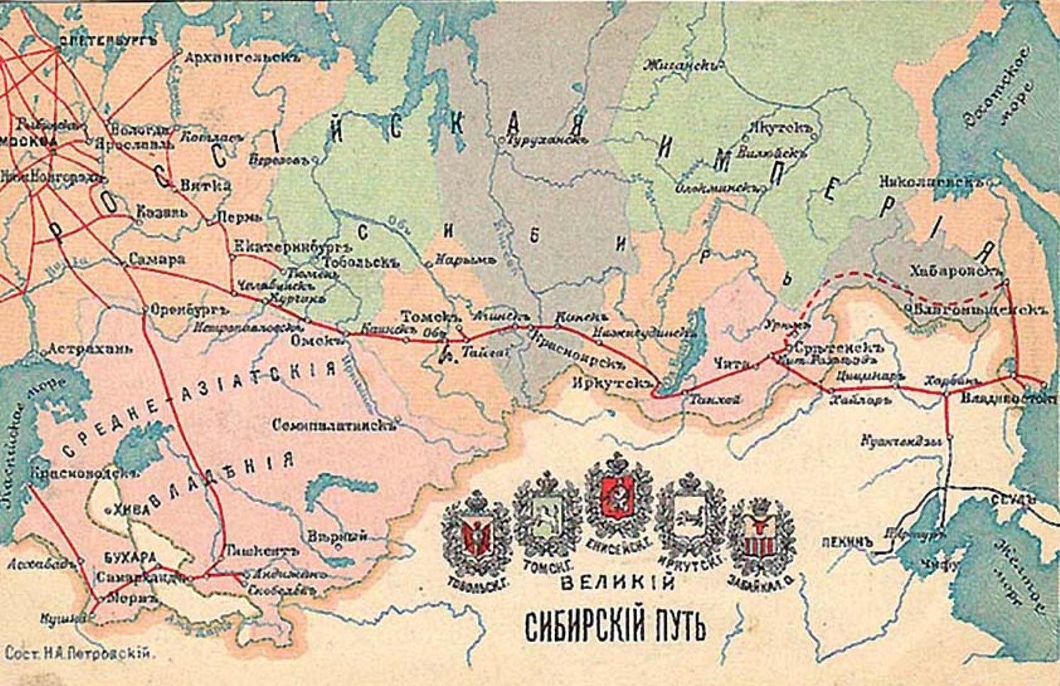 Трансы н новгород 11 фотография